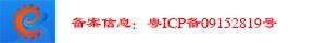 ICP官方查询